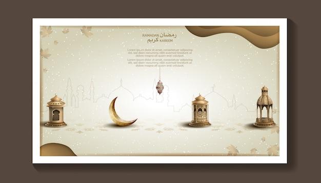 Conception de cartes de ramadan islamique