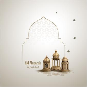 Conception de cartes ramadan kareem avec des lanternes dorées