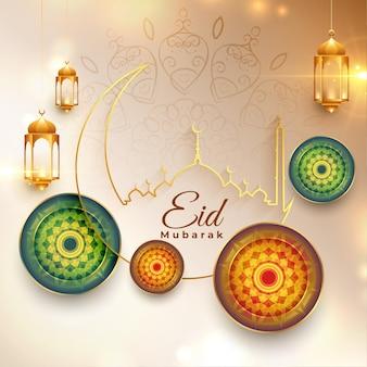 Conception de cartes de souhaits de fête traditionnelle eid mubarak