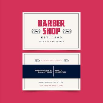 Conception de cartes de visite pour salon de coiffure