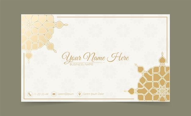 Conception de cartes de visite de style islamique de luxe