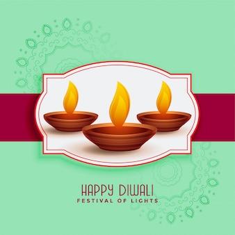 Conception de cartes de voeux du festival joyeux diwali traditionnel
