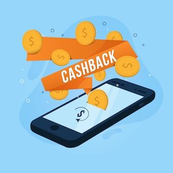 Conception de cashback avec de l'argent