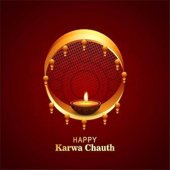 Conception de célébration de carte happy karwa chauth festival