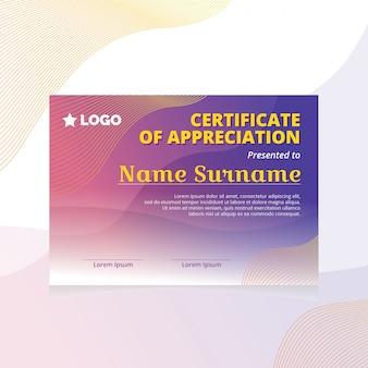 Conception de certificat moderne