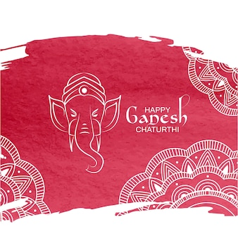Conception de chaturthi aquarelle ganesh