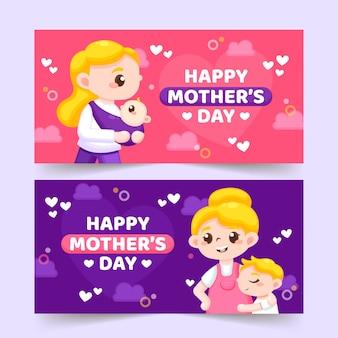 Conception de collection de bannière de fête des mères