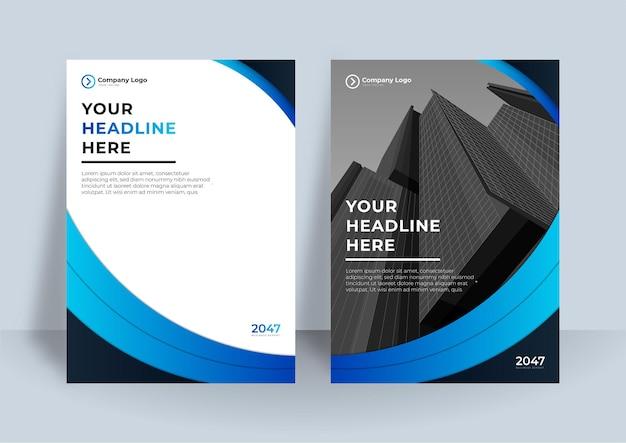 Conception de la couverture d'entreprise ou arrière-plan du modèle de brochure pour la conception d'entreprise. modèle de mise en page de dépliant entreprise moderne au format a4. rapport annuel de conception de couverture moderne avec élément vague bleue