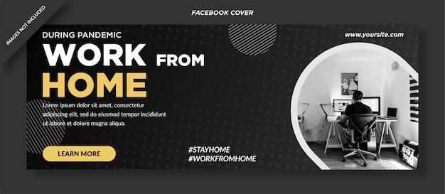 Conception de couverture facebook de bannière de travail à domicile