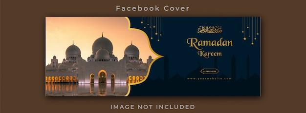 Conception de la couverture des médias sociaux du ramadan