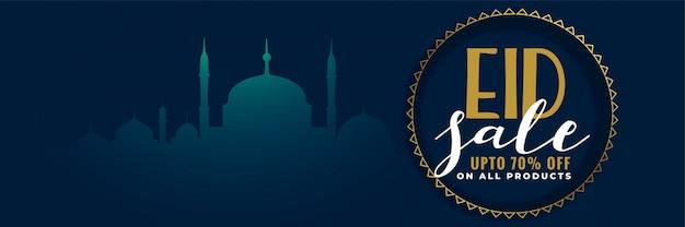 Conception créative de bannière de vente festival eid