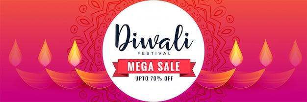 Conception créative de bannière vente joyeux diwali