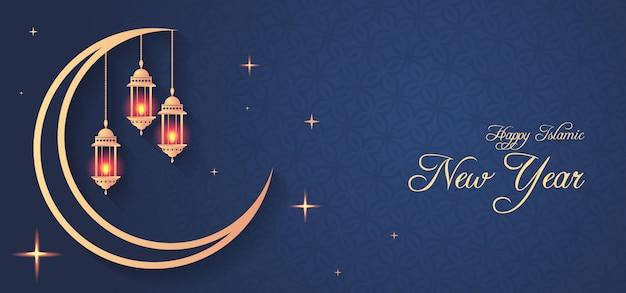 Conception créative du nouvel an islamique avec des lanternes suspendues
