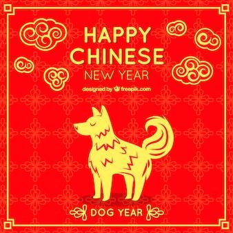 Conception de nouvel an chinois avec chien d'or