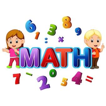 Conception de polices pour les mathématiques de mot avec étudiant
