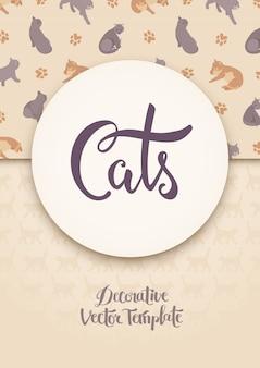 Conception de décoration de vecteur avec les chats