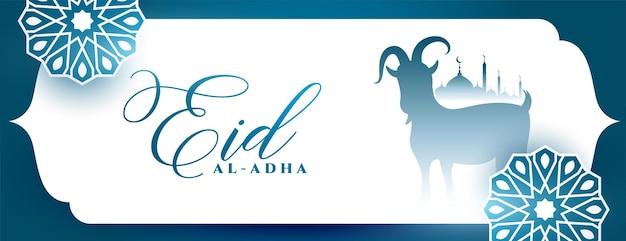 Conception décorative de bannière de célébration eid al adha bakrid