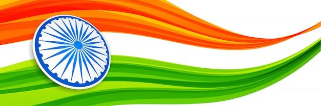 Conception de drapeau indien abstrait style créatif