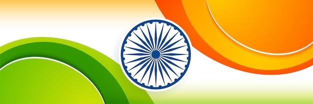 Conception de drapeau indien créatif en tricolore