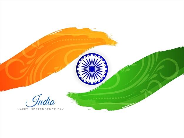 Conception de drapeau indien décoratif vecteur de fond de jour de l'indépendance