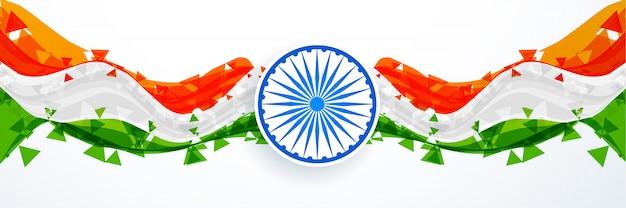 Conception de drapeau indien de style abstrait créatif