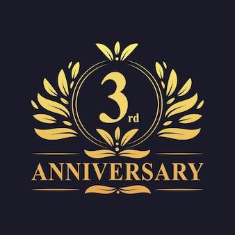 Conception du 3e anniversaire, couleur dorée luxueuse célébration de la conception du logo de l'anniversaire de 3 ans.