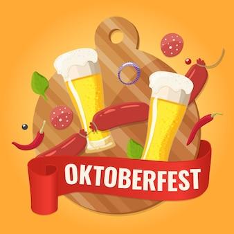 Conception du festival de la bière allemande traditionnelle de l'oktoberfest