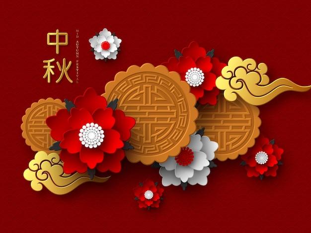 Conception du festival chinois de la mi-automne. fleurs coupées en papier 3d, gâteaux de lune et nuages. motif traditionnel rouge. traduction - mi-automne. illustration vectorielle.