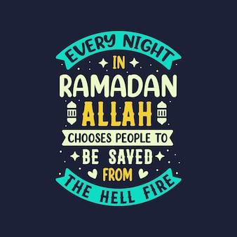 Conception du mois sacré islamique du ramadan