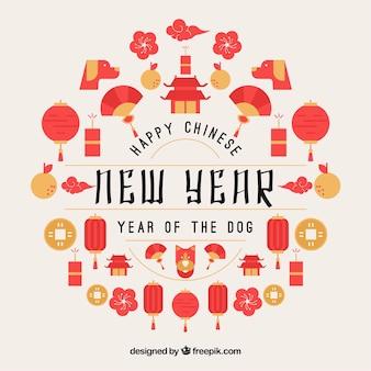 Conception du nouvel an chinois