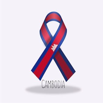 Conception du ruban du drapeau du cambodge