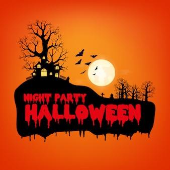 Conception du texte de halloween night party pour la journée d'halloween