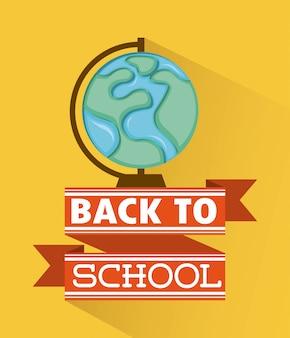 Conception de l'école au cours de l'illustration vectorielle fond orange