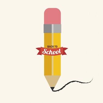 Conception de l'école