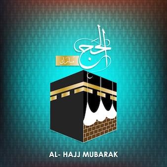 Conception eid mubarack de fond