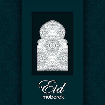 Conception eid mubarak