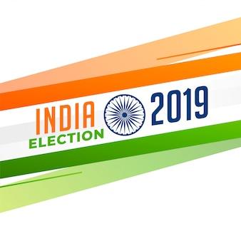 Conception des élections indiennes 2019