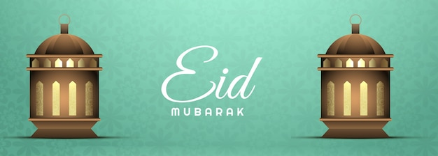 Conception élégante de bannière eid mubarak