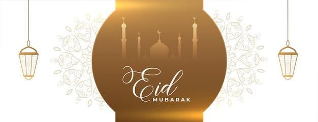 Conception élégante de bannière de festival eid mubarak doré