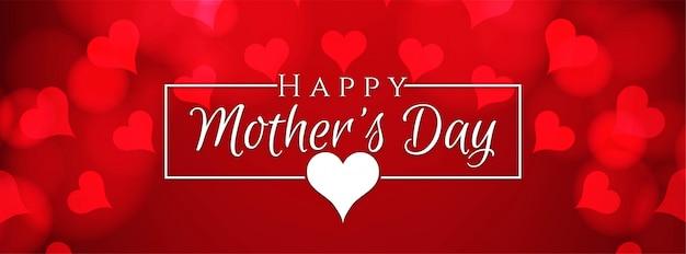 Conception élégante bannière rouge de la fête des mères moderne