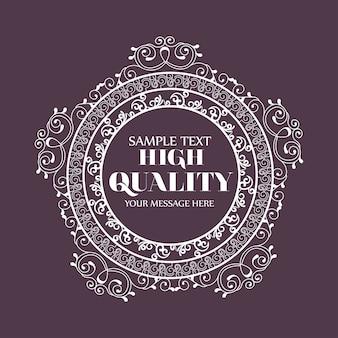Conception élégante de cadre de qualité