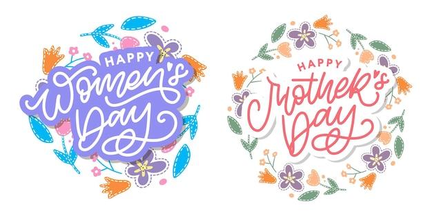 Conception élégante de carte de voeux de jour de la femme avec des fleurs colorées