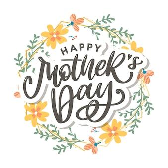 Conception élégante de carte de voeux avec texte élégant fête des mères sur des fleurs colorées