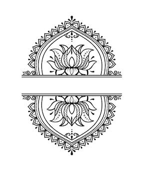 Conception élégante d'ornement de mandala de luxe
