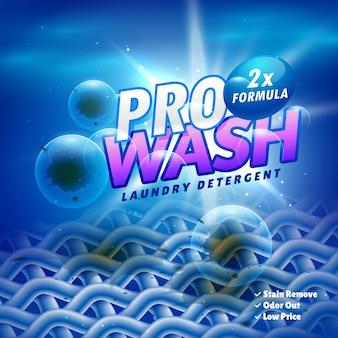 Conception de l'emballage du produit détergent à lessive avec une tache d'élimination des fibres de tissu
