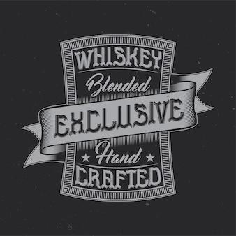 Conception d'emblème vintage avec composition calligraphique. étiquette exclusive de whisky