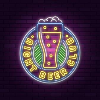 Conception d'enseignes de pub et de restaurant au néon