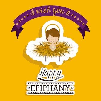 Conception épiphanie heureuse sur fond jaune
