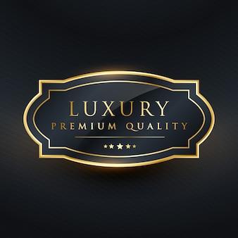 Conception d'étiquettes de qualité premium de luxe