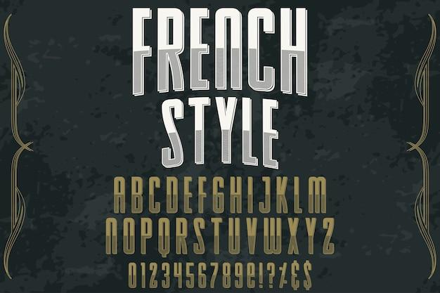 Conception d'étiquettes de typographie vintage style français
